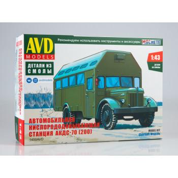 1450AVD Сборная модель АКДС-70 (200)