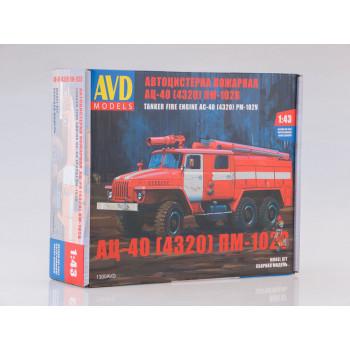 1300AVD Сборная модель Пожарная цистерна АЦ-40 (4320) ПМ-102В