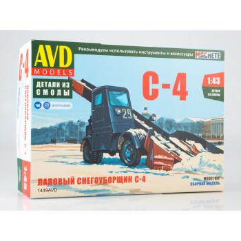 1449AVD Сборная модель Лаповый снегоуборщик С-4
