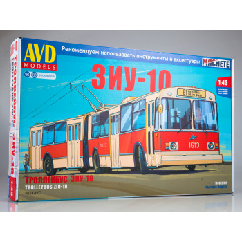 4024AVD Сборная модель ЗиУ-10 (ЗиУ-683) троллейбус