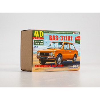 1506AVD Сборная модель ВАЗ-Э1101, 1/43