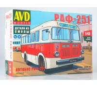 Сборная модель Автобус РАФ-251