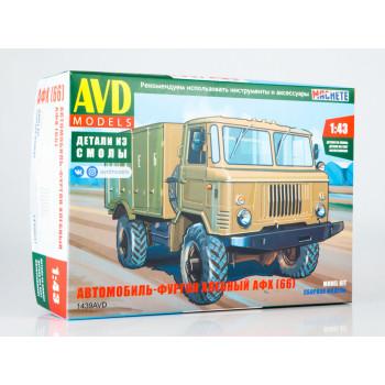 Сборная модель Автомобиль-фургон хлебный АФХ (66) сборная модель
