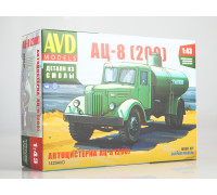 Сборная модель Автоцистерна АЦ-8 (200)