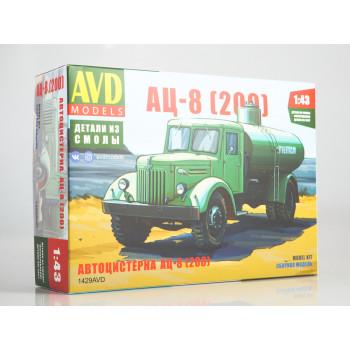 1429AVD Сборная модель Автоцистерна АЦ-8 (200)