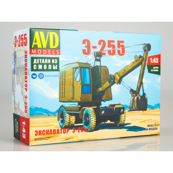 8008AVD Сборная модель Экскаватор Э-255