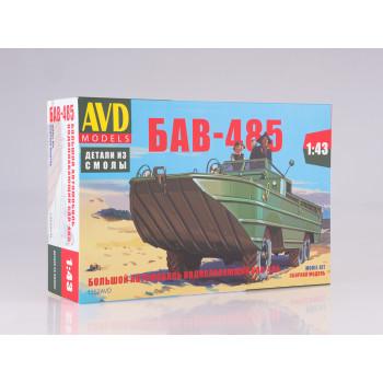 1352AVD Сборная модель Большой автомобиль водоплавающий БАВ-485