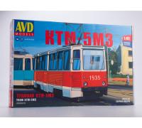 Сборная модель Трамвай КТМ-5М3