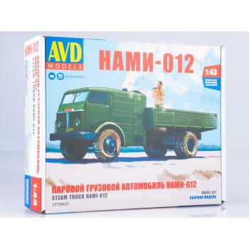 1373AVD Сборная модель Паровой грузовой автомобиль НАМИ-012