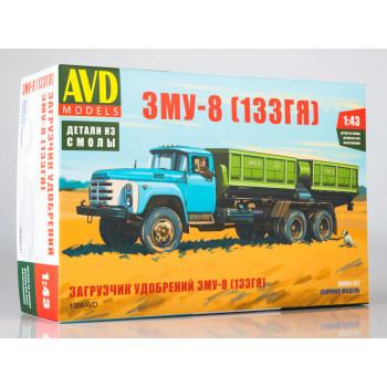 1366AVD Сборная модель Загрузчик машин для внесения минеральных удобрений ЗМУ-8 (133ГЯ)