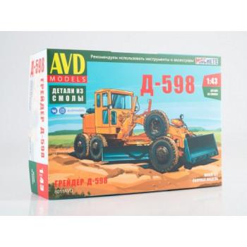 8011AVD Сборная модель Автогрейдер Д-598