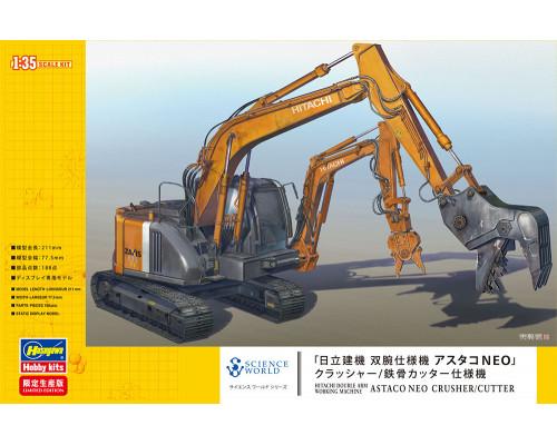 H52161 Hasegawa Экскаватор Hitachi Astaco Neo Crusher, Cutter (1:35)