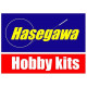 Купить сборные модели Hasegawa