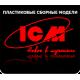 Купить сборные модели ICM