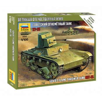 zv6165 Советский огнеметный танк Т-26