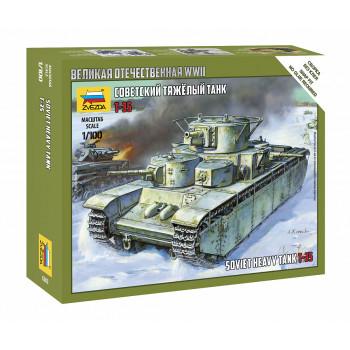 zv6203 Советский тяжелый танк Т-35