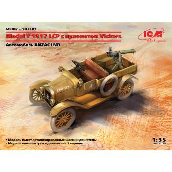 Model T 1917 LCP с пулеметом Vickers сборная модель
