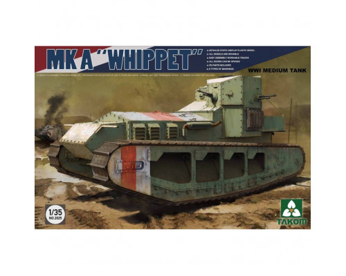 2025 1/35 WWI Medium Tank Mk A Whippet, , шт