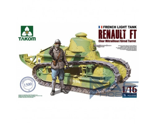 1002 1/16 French Light Tank Renault FT Char Mitrailleur/Girod Turret