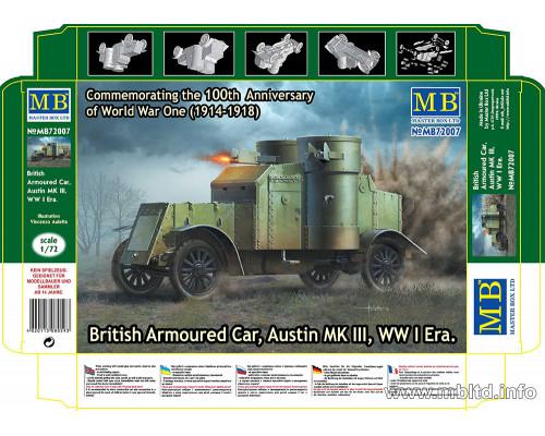 """Британский бронированный автомобиль, Остин, МК III, 1 МВ"""""""