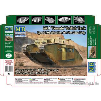 """Британский танк MK I """"Самка"""", специальная модификация"""