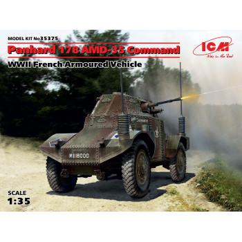 Командирская машина Panhard 178 AMD-35, Французский бронеавтомобиль ІІ МВ сборная модель