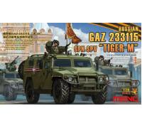 """VS-008 Российский автомобиль ГАЗ 233115 """"ТИГР-М"""""""