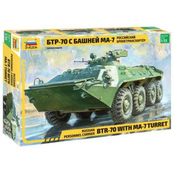 zv3587 Российский БТР-70 с башней МА-7