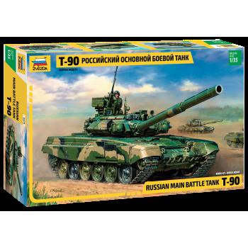zv3573 Российский основной боевой танк Т-90