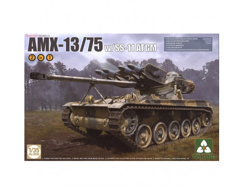 2038 1/35 French Light Tank AMX-13/75 with SS-11 ATGM 2 in 1, , шт