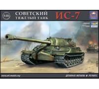 35019 ИС-7 Советский тяжелый танк