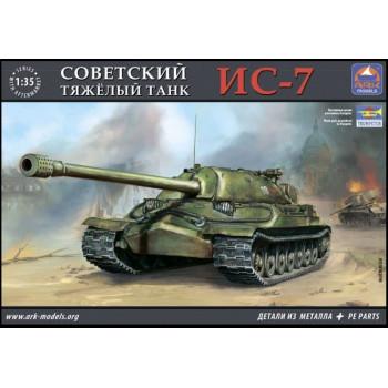 ИС-7 Советский тяжелый танк