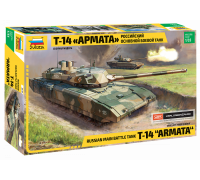 """Российский основной боевой танк Т-14 """"Армата"""""""