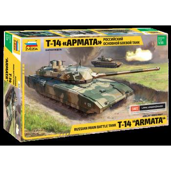 """zv3670 Российский основной боевой танк Т-14 """"Армата"""""""