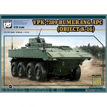 PH35025 1/35 VPK-7829 BUMERANG IFV от Panda Hobby