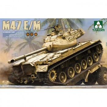 2072 1/35 US Medium Tank M47 E/M 2in1, , шт