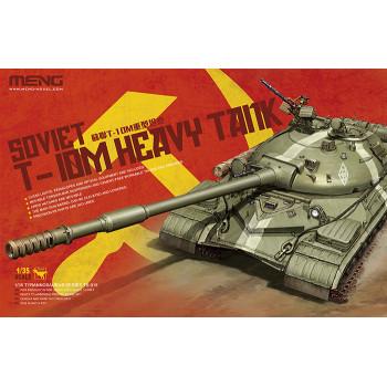 Советский тяжелый послевоенный танк Т-10М