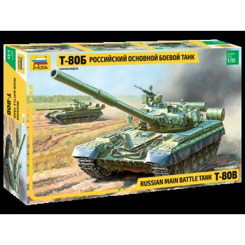 """zv3590 Основной боевой танк """"Т-80Б"""""""