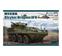PH35045 1/35 M1296 Stryker Dragoon