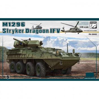 PH35045 1/35 M1296 Stryker Dragoon от Panda Hobby