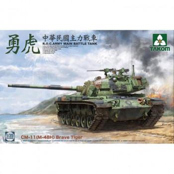 2090 1/35 R.O.C.ARMY CM-11 (M-48H) Brave Tiger MBT, , шт