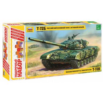 zv3551П Танк с активной броней Т-72Б