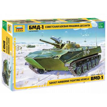 zv3559 БМД-1