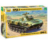 Советская боевая машина десанта БМД-2