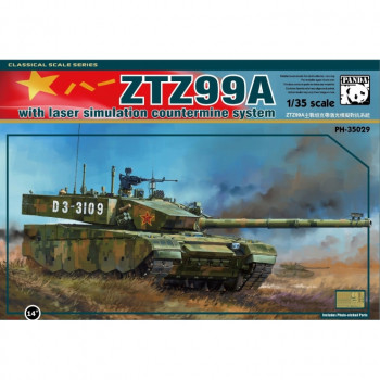 PH35029 1/35 ZTZ-99A with Laser Simulation Countermine System, , шт от Panda Hobby