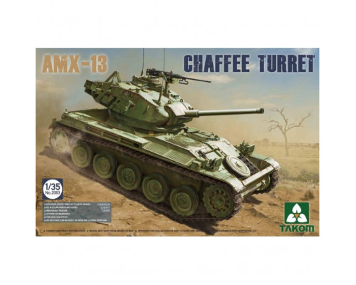 2063 1/35 French Light Tank AMX-13 Chaffe Turret in Algerian War (1954-1962), , шт
