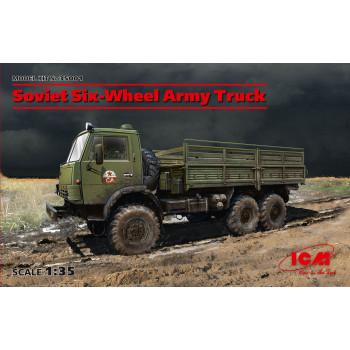 Советский шестиколесный армейский грузовой автомобиль сборная модель