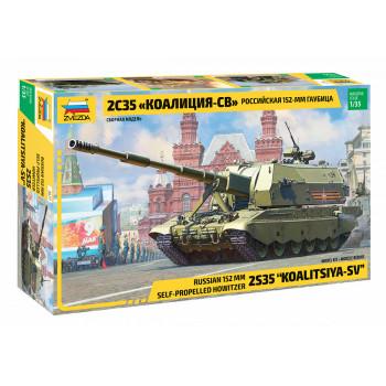 """zv3677 Российская 152-мм гаубица 2С35 """"Коалиция-СВ"""""""