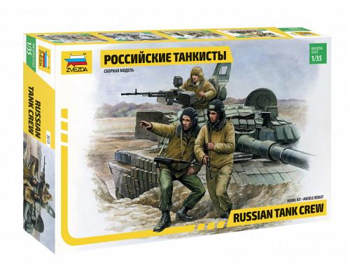 Российские танкисты