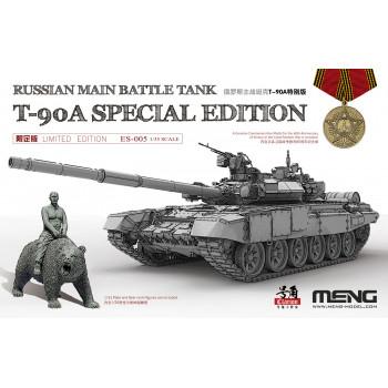 Основной Российский танк T-90A специальное издание